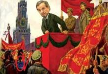 Κρυπτοκομμουνιστής και μπολσεβίκος ο γαλάζιος γκαγκάς!!!…