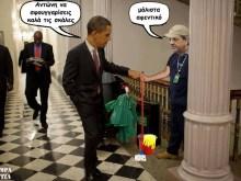Σαμαράς: Εθνική επιτυχία το σφουγγάρισμα του Λευκού Οίκου Ανοχής!!!