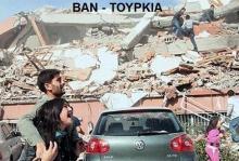 Πρόκληση ετοιμάζουν οι Τούρκοι στη Κύπρο, με μοχλό τους σεισμόπληκτους!!!