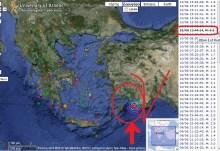 Σεισμός 6 ρίχτερ 81 χλμ ανατολικά της Ρόδου