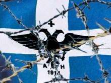 Ποιοι θέλουν τον Βορειοηπειρωτικό Ελληνισμό χωρίς μνήμη και ιστορία;;;…
