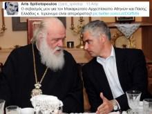 Προεκλογικός αβανταδΩρος στον Αρούλη, ο Ιερώνυμος!!!!!!