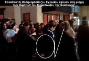 ςΨαλμωδία από Ελληνοαμερικανόπουλα, στην οδό Boylston, στη μνήμη των θυμάτων της δολοφονικής έκρηξης στη Βοστώνη!!!
