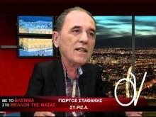 Για παράνομες πληρωμές κατηγορείται ο Γ. Σταθάκης του ΣΥΡΙΖΑ….