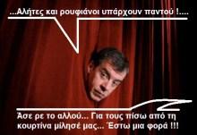 Δημοσιογραφική κωλοτούμπα υπέρ δημοσιογράφων από τον Σταύρο Θεοδωράκη