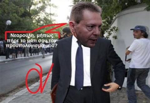 ΣΤΟΥΡΝΑΡΑΣ -ΠΡΟΫΠΟΛΟΓΙΣΜΟΣ