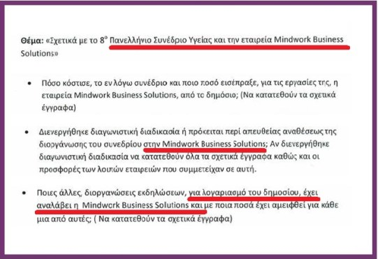ΣΤΟΥΡΝΑΡΑ ΟΙΚΟΓΕΝΕΙΑ ΓΕΝΟΣΗΜΩΝ 2