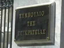 Το Συμβούλιο της Επικρατείας ακύρωσε τις μειώσεις αποδοχών στους ένστολους!!!