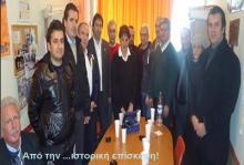 Οι Πομάκοι καταγγέλουν: Χέρι-χέρι… ΣΥΡΙΖΑ και Τουρκική ακροδεξιά των «Γκρίζων Λύκων»