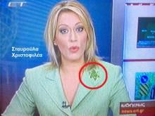Σταυρούλα Χριστοφιλέα : ΚΑΙ με τον Χωροφύλαξ ΚΑΙ με τον Αστυφύλαξ η γνωστή δημοσιογράφος.