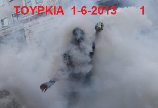 ΤΟΥΡΚΙΑ 1-6-2013 -- 1