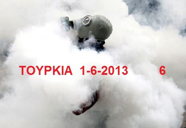 ΤΟΥΡΚΙΑ 1-6-2013 -- 6