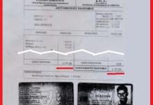 ΚΥΠΡΟΣ:  Τούρκος υπήκοος λαμβάνει 2.177 ευρώ το μήνα από την Κυπριακή Δημοκρατία!!!!