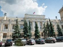 Απάντηση στις κυρώσεις, το made in Russia Τραπεζικό σύστημα πληρωμών με κάρτες???
