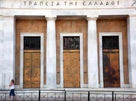 ΤΡΑΠΕΖΑ ΤΗΣ ΕΛΛΑΔΟΣ 2