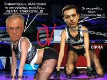 ΞΕΡΑΣΜΑΤΑ ΣΥΡΙΖΑ: Μετά το Στουρνάρισμα Τσακαλώτου, ο Δραγασάκης έπαθε για πολλοστή φορά γκαγκαδισμό!!!