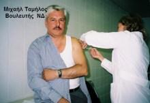 Ακίνδυνες οι μαλακίες του τραμπάκουλα βουλευτή της ΝουΔού — Ο Μιχαήλ Ταμήλος έχει εμβολιαστεί….