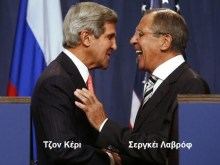 Η συμφωνία Ρωσίας – ΗΠΑ προκάλεσε πολεμική αμνησία στους χασάπηδες Σαμαρά και Βενιζέλο.