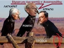 Βαν Ρομπάϊ: Ελπίζουμε ότι η ανάπτυξη θα επιστρέψει το 2015 στη Κύπρο…