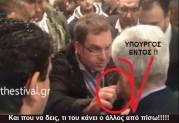ΒΙΝΤΕΟ: Γεωπόνος δίνει τη κάρτα του στον Υπ. Αγρ. Ανάπτυξης της χούντας και του πιάνει με νόημα το… μαγουλάκι!!!
