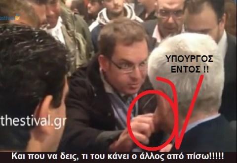 Τσαυτάρης Αθανάσιος -ΥΠ ΑΓΡ ΑΝΑΠΤΥΞΗΣ