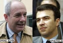 """Κοινοβουλευτικός εκπρόσωπος ο Τέρενς Κουϊκ και εκπρόσωπος κόμματος ο Χρήστος Ζώης στους """"Ανεξάρτητους Έλληνες"""""""