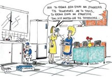 Ο κυρ Μήτσος, οι ταμειακές μηχανές και η σύνδεσή τους με το Taxisnet….