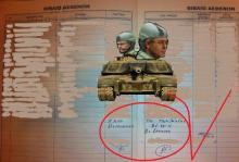 ΚΑΤΑΓΓΕΛΙΑ: Δείτε πως ο Μπεγλίτης (υπουργός Άμυνας), μετατρέπει την ΥΕΕ (ΣΔΟΕ) σε προσωπικό του …τσόκαρο!!!