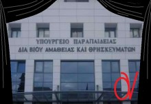 Υπουργείο Παραπαιδείας: Οι εκλογές για την ανάδειξη αιρετών μελών στα Υπηρεσιακά Συμβούλια θα διεξαχθούν τη Δευτέρα 5 Νοέμβρη 2012.
