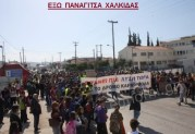 Έξω Παναγίτσα Χαλκίδας: Οι κάτοικοι απαίτησαν μέτρα για το δρόμο-καρμανιόλα