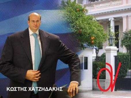 ΧΑΤΖΗΔΑΚΗΣ Κ -ΥΠΟΨΗΦΙΟΣ ΑΡΧΗΓΟΣ