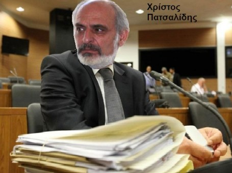 Χρίστος Πατσαλίδης Γενικος διευθυντης ΥπΟικ