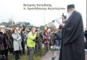 Αρχιμανδρίτης Χριστόδουλος Αγγελόγλου: «Ελληνες, ξεσκουριάστε και απαντήστε τους ΜΟΛΩΝ ΛΑΒΕ!!!»