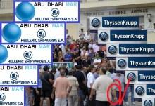 """Όργανα των πολυεθνικών Abu Dhabi Mar και ThyssenKrupp οι καραγκιόζηδες εργατοπατέρες """"καταληψίες"""" του Υπουργείου Άμηνας."""