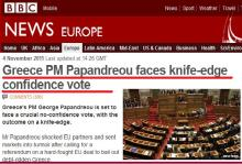 To BBC σήμερα: Ο πρωθυπουργός της Ελλάδας Γ. Παπανδρέου αντιμετωπίζει τη κόψη του ξυραφιού στη ψήφο εμπιστοσύνης