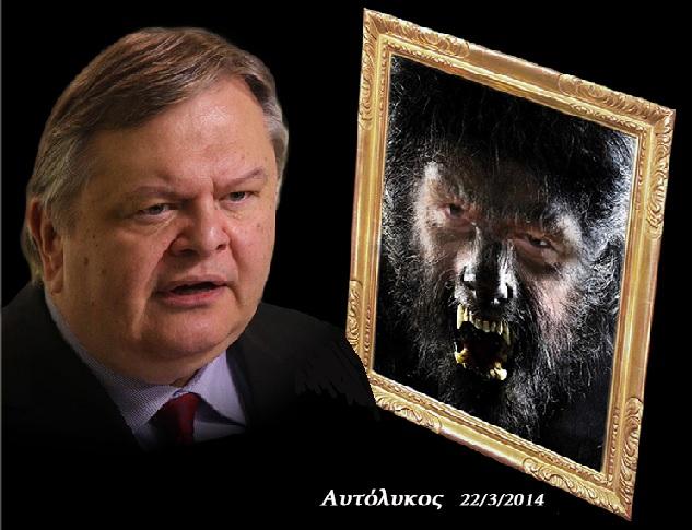 Beniwolf
