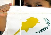 Η κατοχή ακυρώνει τη Συνθήκη Εγγυήσεως, λέει το ΚΣΣΕ για τη Τουρκία στη Κύπρο.