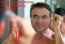 Η Ντινόπουλος μας πληροφορεί, ότι οι κομμώτριες Ανατολικής Αττικής θα σπάσουν τις τσατσάρες τους!!!