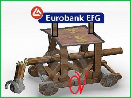 EUROBANK 01