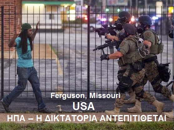 Ferguson Missouri USA