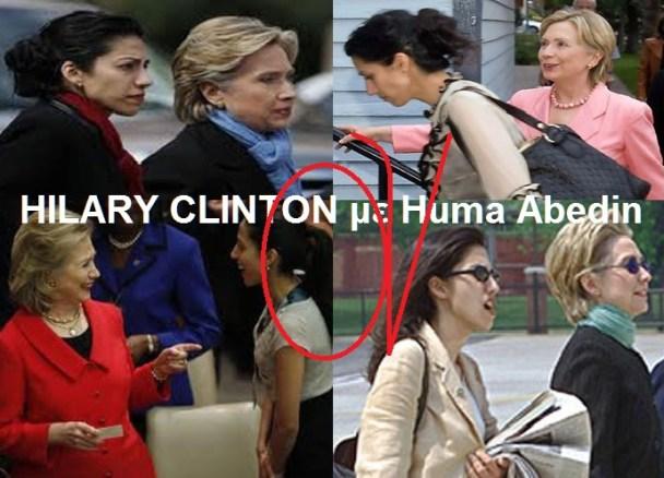 HILARY CLINTON με Huma Abedin