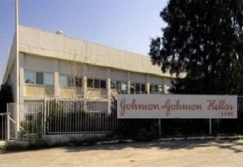 Johnson & Johnson 1