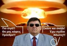 Ο Καρατζαφέρης έχει πάντα και κάποιο νέο σχέδιο: Να βάλει μπουρλότο στην Ελλάδα!!! (ΚΛΙΚ εδώ για το βίντεο)