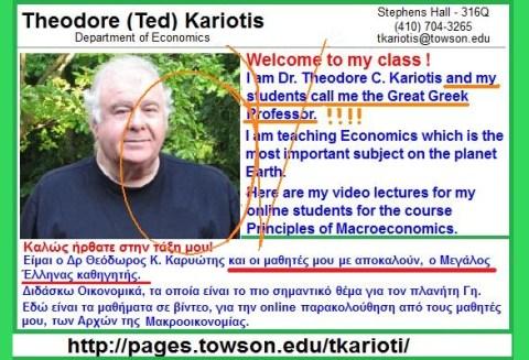 KARIOTIS TED 1
