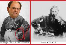 Μάθατε τα νέα συντρόφια???? Ο Καζάκης ντύθηκε Garibaldi και οι ακόλουθοι, έμμισθοι εθελοντές…. Για να τιμήσουν τις απόκρεω…