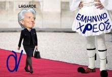 Νότης Μαριάς: «Το ΔΝΤ έχει χάσει πλέον τη μπάλα»