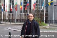 Ο Αντισιωνιστής Εβραίος Leslie Sachs κατηγορεί GOOGLE και ΒΙΚΙΠΑΙΔΕΙΑ ότι ελέγχονται από Εβραίους Σιωνιστές, οι οποίοι λογοκρίνουν και παρεμποδίζουν τις επικοινωνίες και ασκούν δολοφονικές μεθόδους ενάντια σε ευρωπαίους πολίτες.