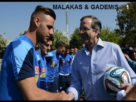 MALAKAS & GADEMIS 1