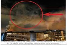 Η ΑΛΗΘΕΙΑ: Το πρόσωπο της Μέρκελ στους καπνούς του … «Αττικόν» !!!