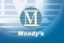 Moody's: Στη χαμηλότερη βαθμίδα ('C') η Ελλάδα